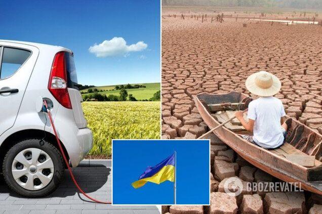 Електромобілі - це економія, екологія, енергобезпека
