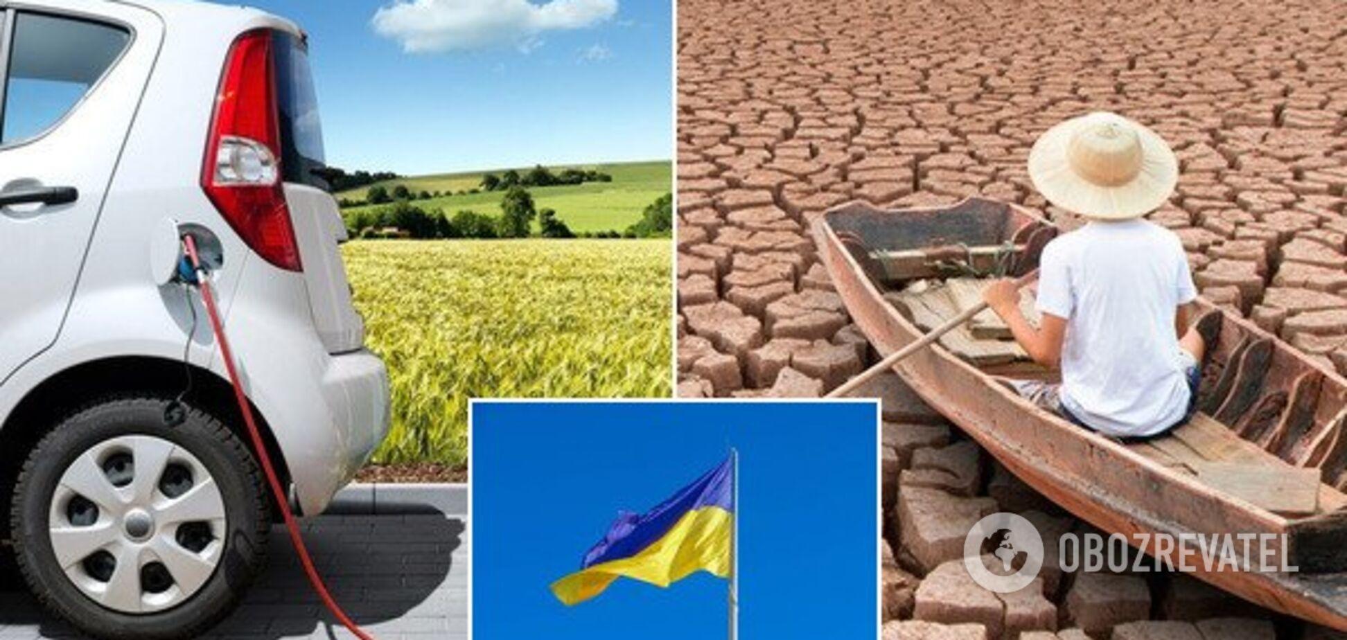 Украина может войти в ТОП стран по электрокарам: что для этого нужно сделать