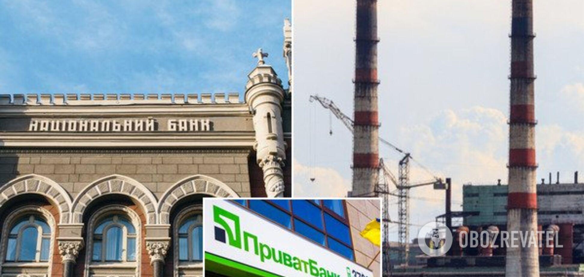 Компанія Коломойського вперше пішла на поступки перед НБУ