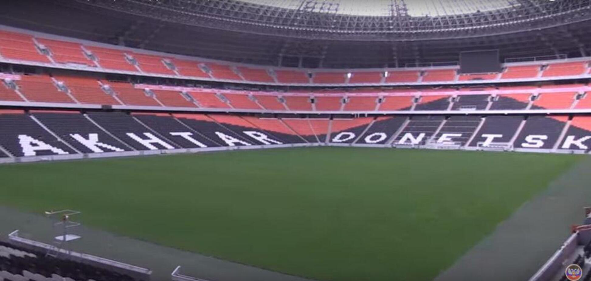 10 років 'Донбас Арені': як зараз виглядає стадіон 'Шахтаря'