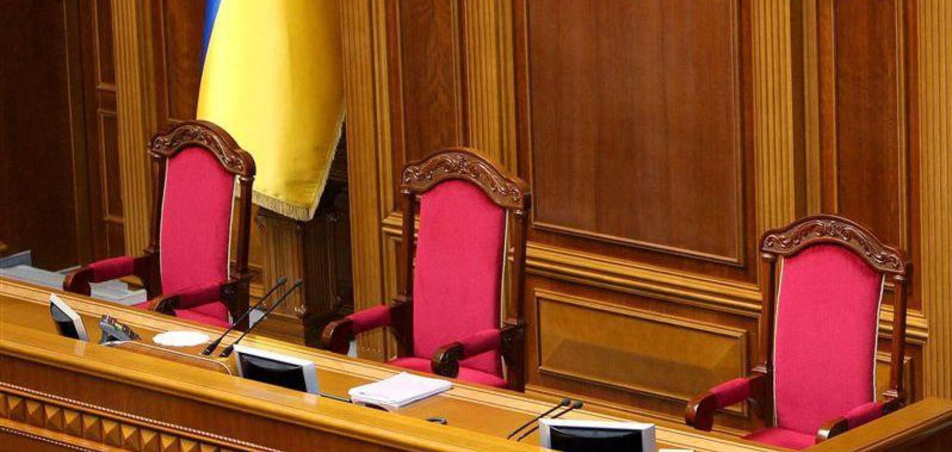 Нардепы избрали главу Верховной Рады и его замов