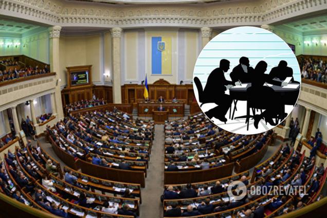 Рада утвердила состав комитетов