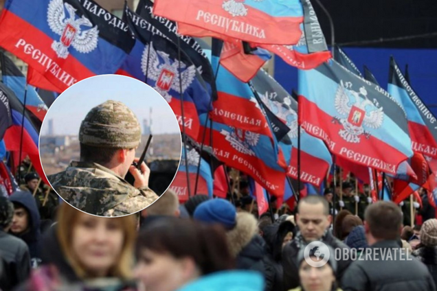 """В """"ДНР"""" сообщили о потерях"""