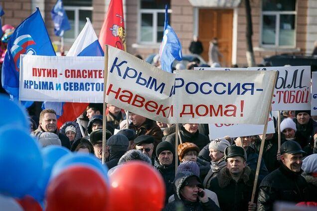 Ілюстрація. Анексія Криму