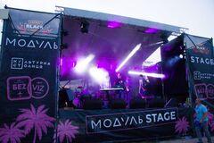 78 исполнителей и три сцены: в Днепре стартовал первый международный музыкальный фестиваль 'БеzViz'