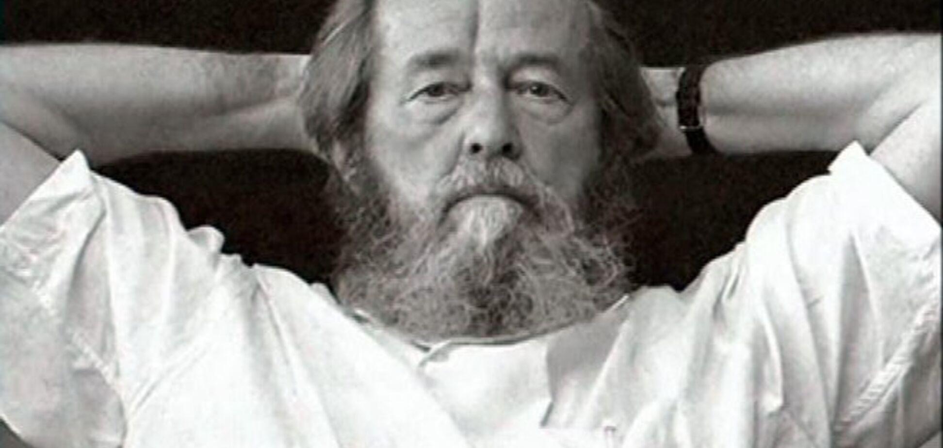 За книги Солженицына платили лагерными сроками