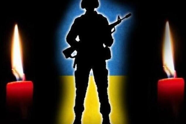 Погиб воин ВСУ