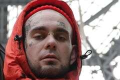 Нужна помощь: известный украинский рэпер попал в серьезное ЧП