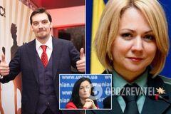 'Х*й в ж*пу' и школа ЗеДепутата: чем прославились новые министры Гончарука