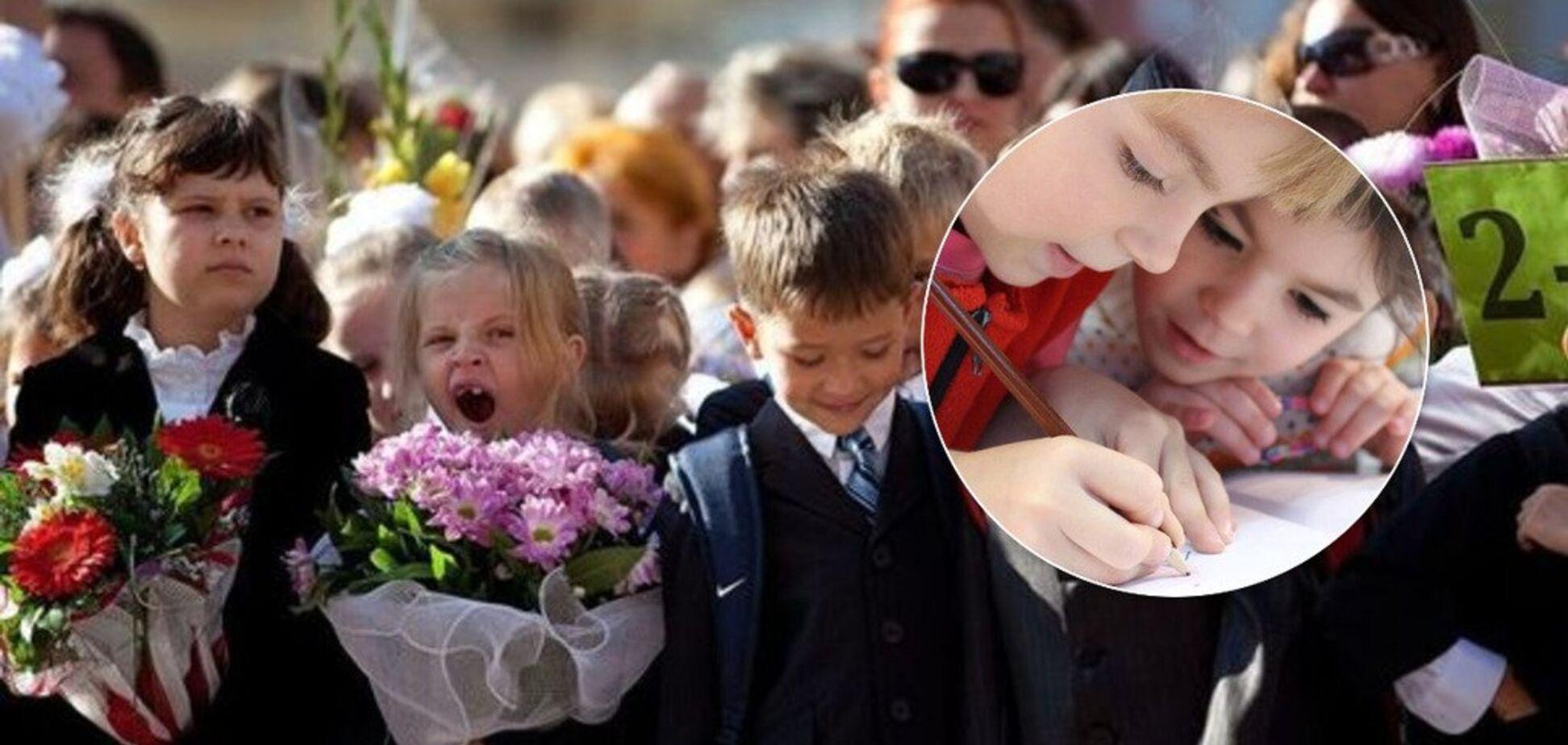 День знань в Україні: що чекає школярів у новому навчальному році