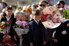 День знаний в Украине: что ждет школьников в новом учебном году