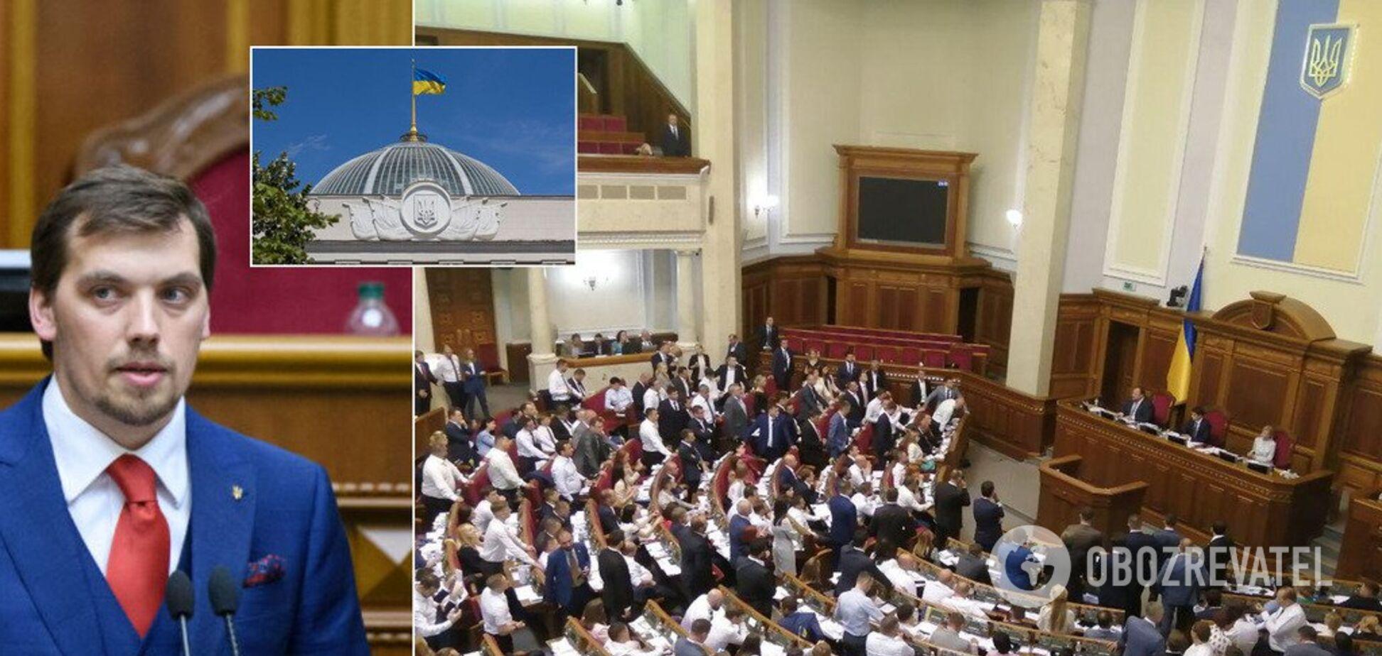 Украина получила новый Кабмин, генпрокурора и главу СБУ: полный список фамилий