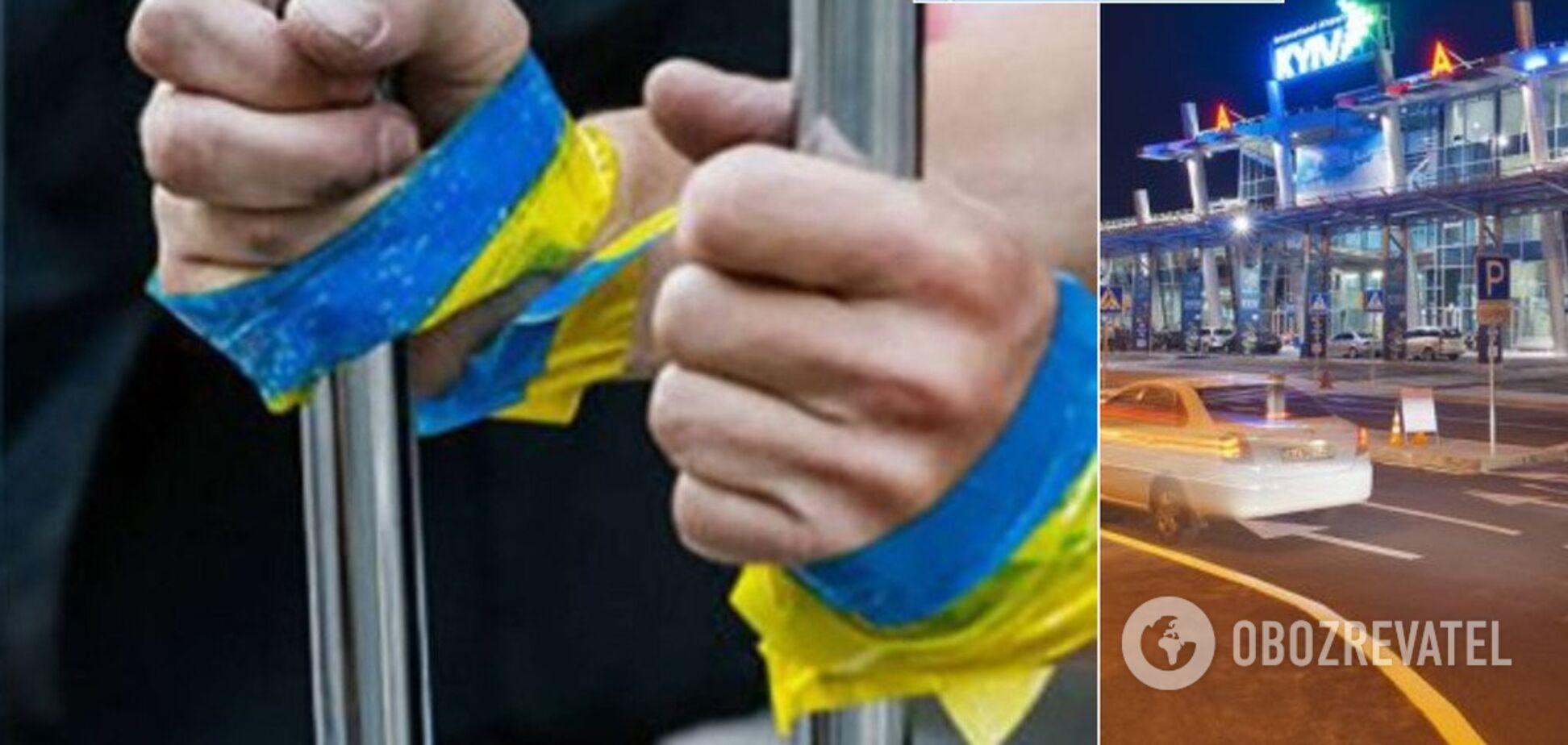 Возвращение украинских политзаключенных