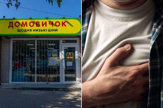 В Днепре на пороге магазина умер мужчина