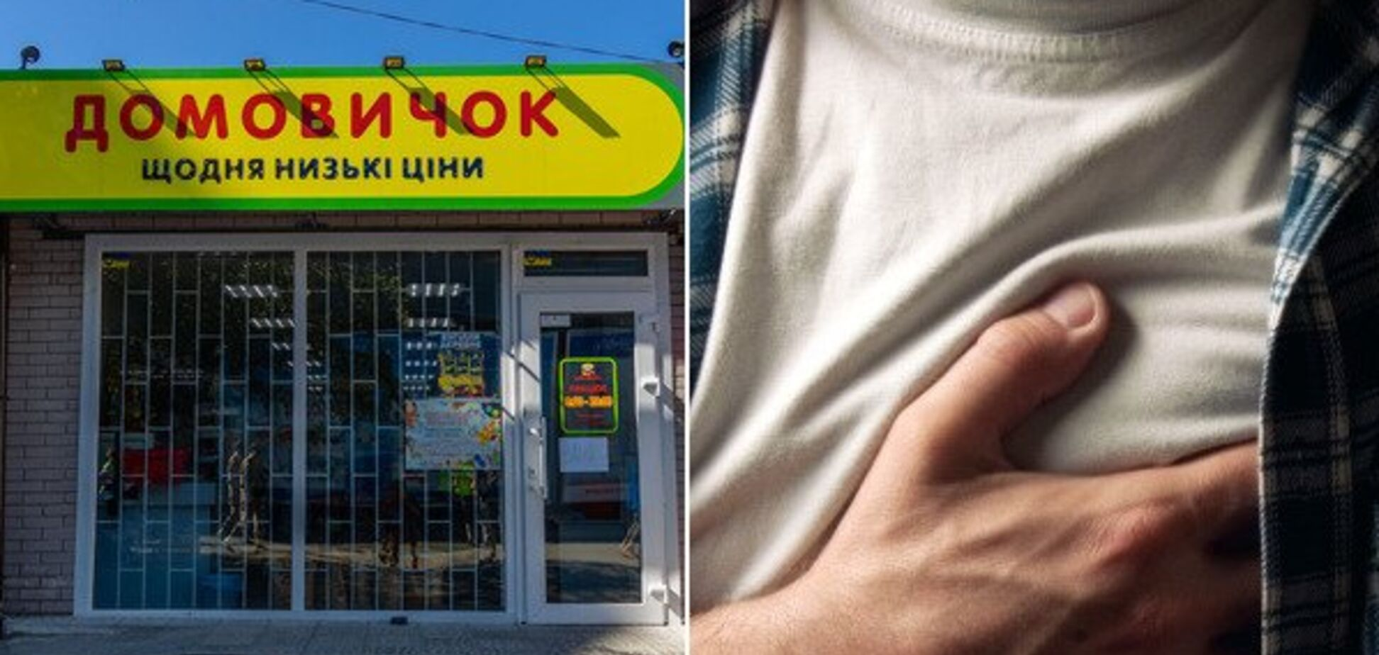 В Днепре мужчина умер на пороге магазина