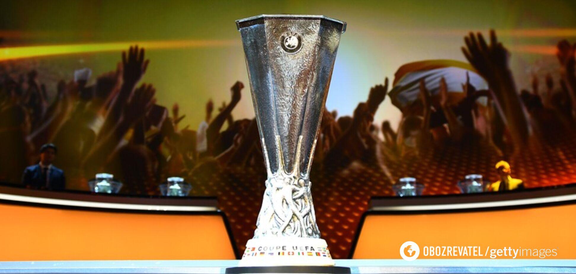 Скандинавська група 'Динамо'! Жеребкування Ліги Європи: онлайн-трансляція