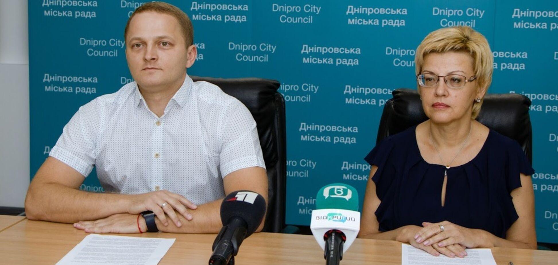 У мерії презентували новий вебресурс 'Бізнес-простір Дніпра'