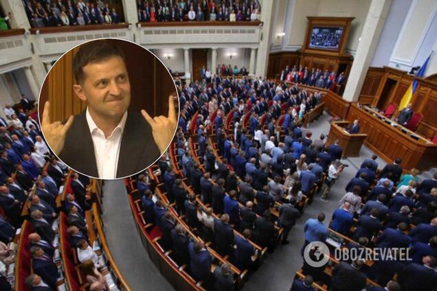 Рада зняла депутатську недоторканність