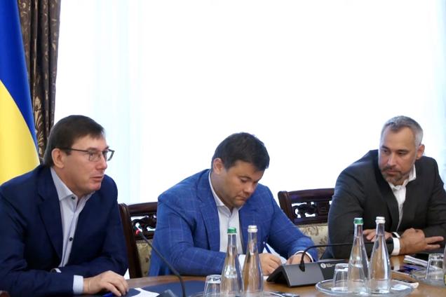 Юрій Луценко, Андрій Богдан і Руслан Рябошапка