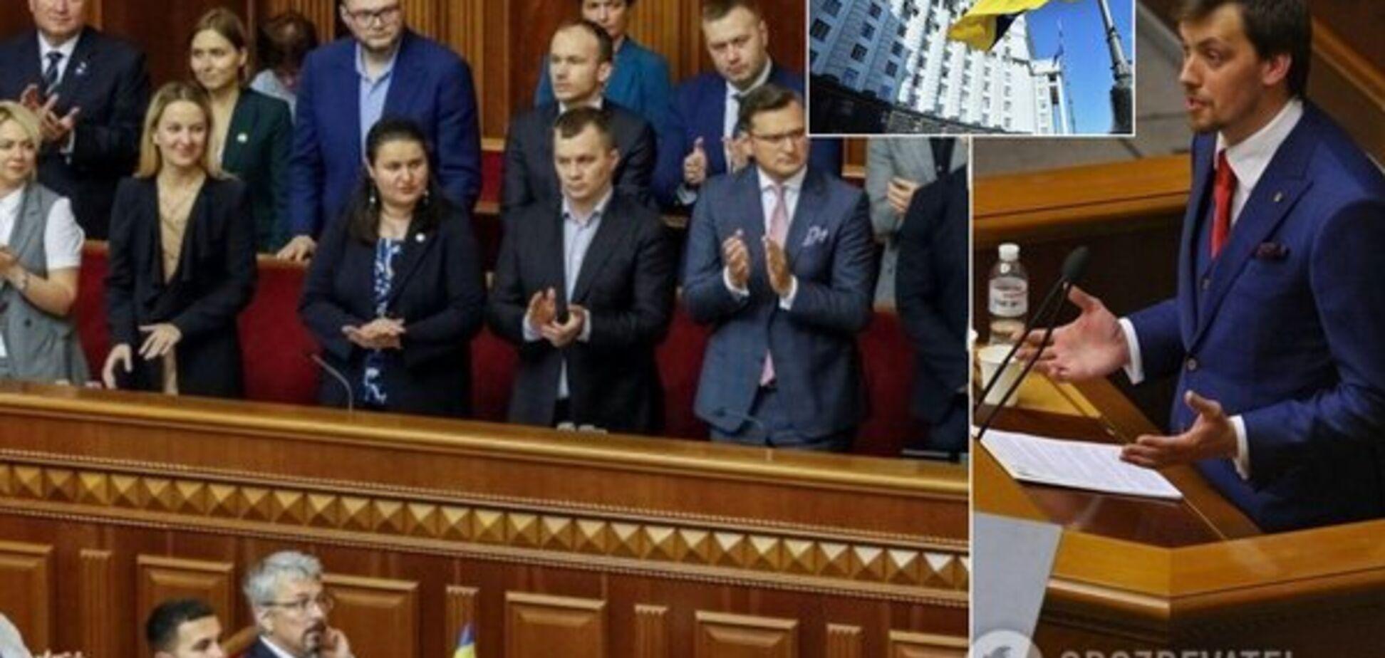 ТОП миллионеров в новом Кабмине: сколько заработали министры