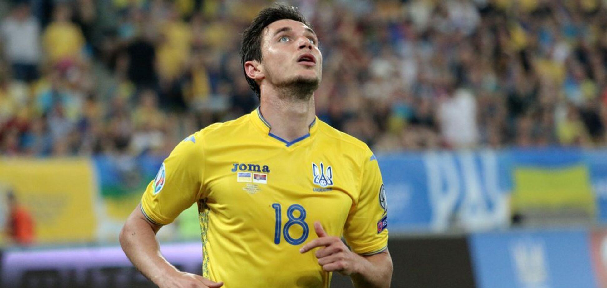Форвард збірної України отримав травму перед матчами Євро-2020