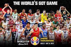 Впервые в истории! В Китае стартовал уникальный чемпионат мира по баскетболу