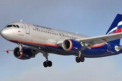 В России самолет с пассажирами сломался в небе: все детали ЧП