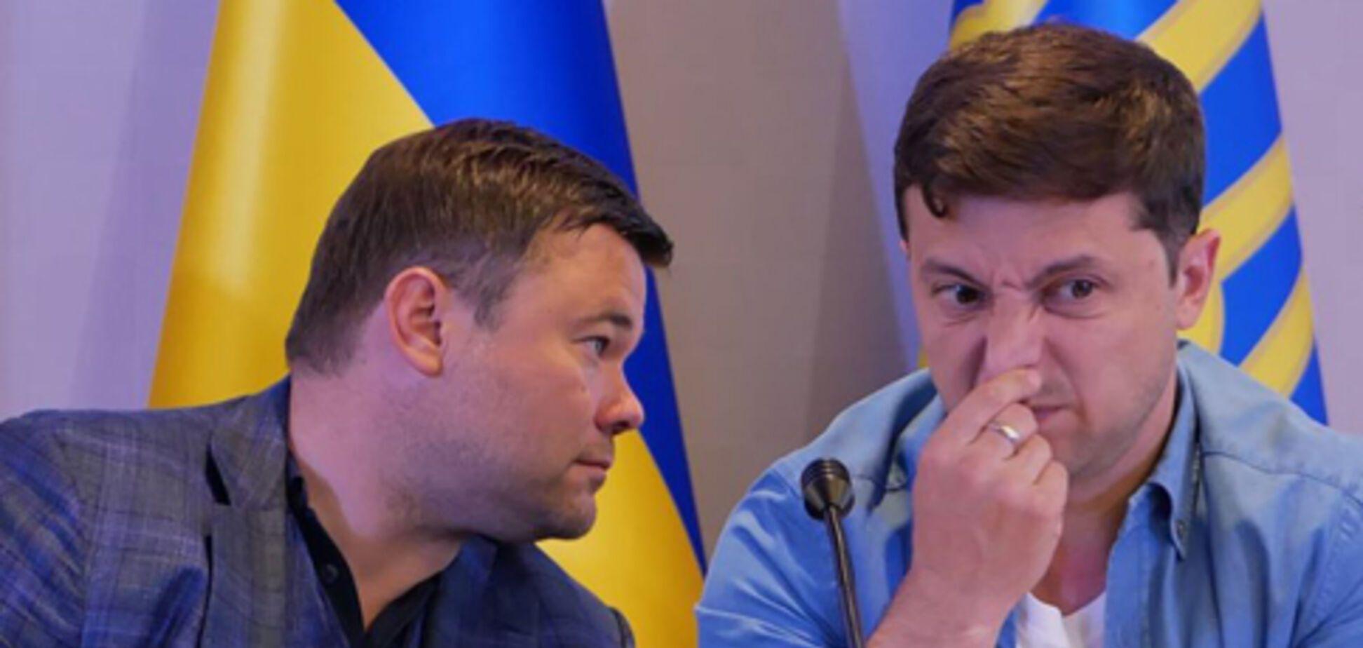 'Перестаньте гнать': Богдан эпично затроллил Зеленского. Фото