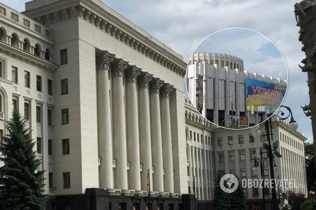 Переезд с Банковой: в Офисе президента расставили точки