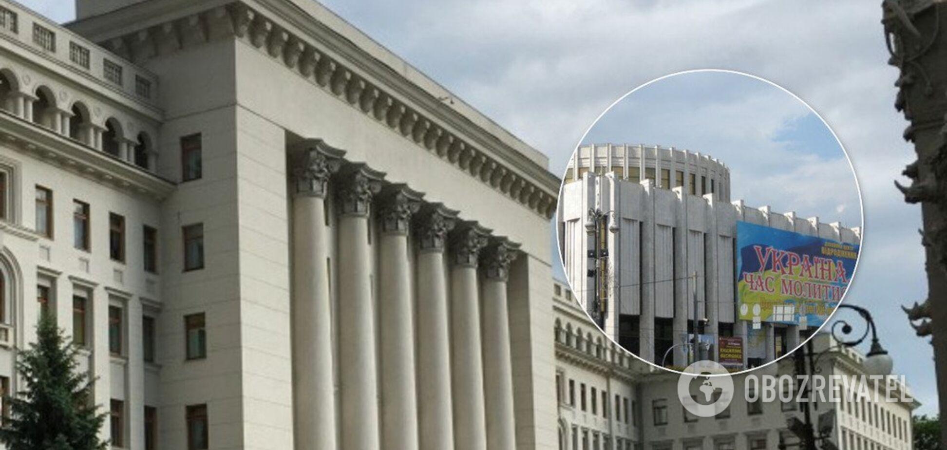 Переезд с Банковой: в Офисе президента расставили точки над 'і'