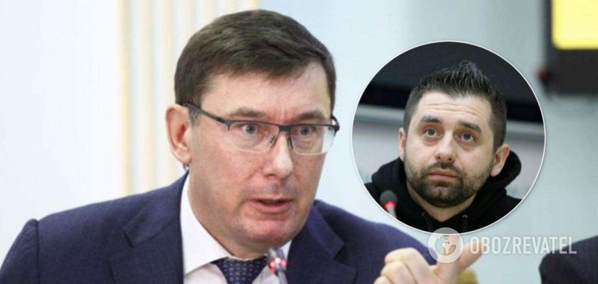 Луценко пригрозив Арахамії судом