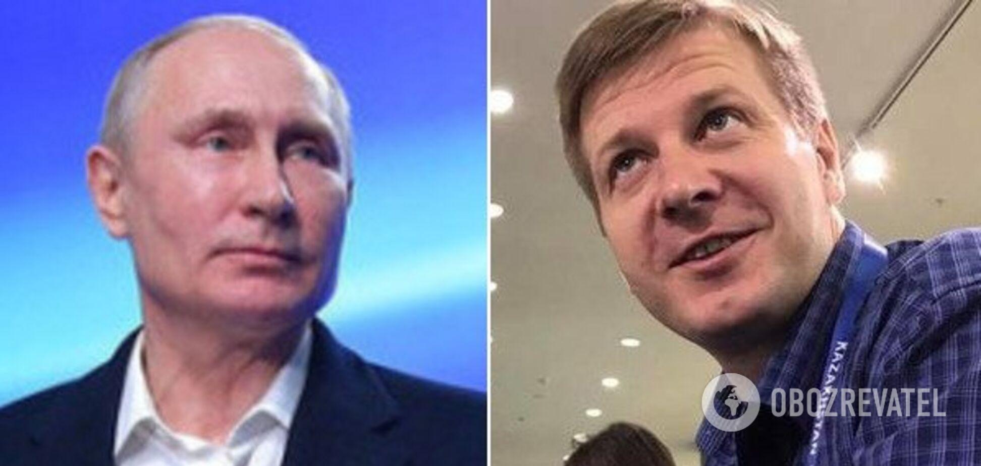 Путін і Смирнов