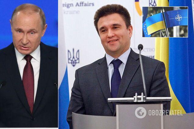 Україна вступить до ЄС і НАТО – Павло Клімкін