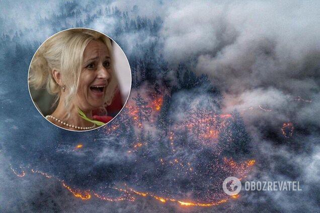 Фаріон зраділа пожежам у Сибіру