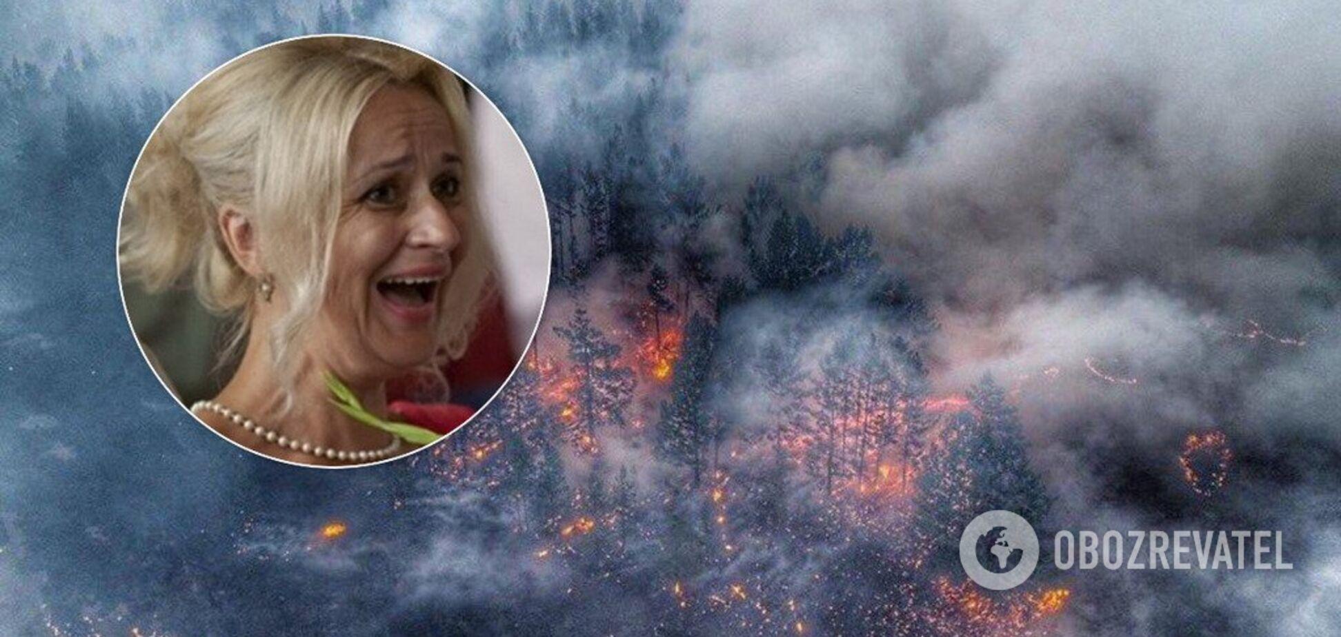 Фарион обрадовалась пожарам в Сибири