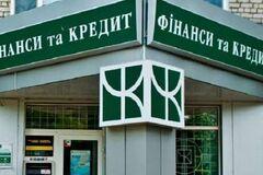 Мільярдна розтрата: ДБР оголосило про підозру топам відомого банку