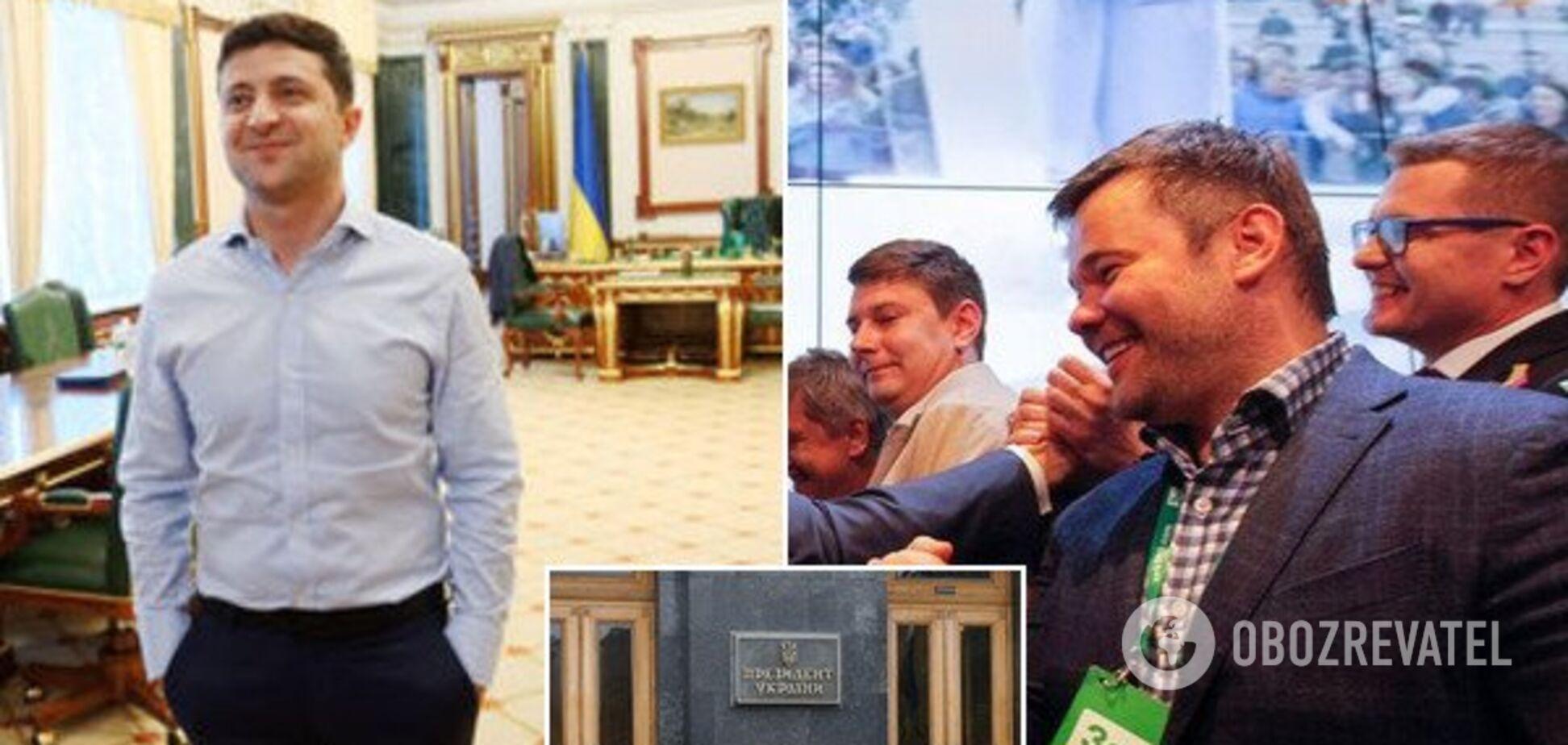 'Не доите бюджет!' Украинцев возмутили потраченные Зеленским деньги