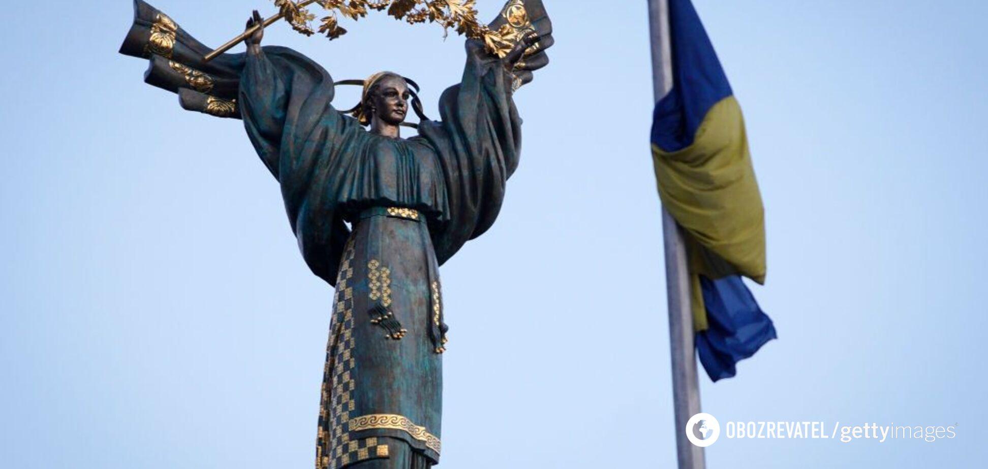 Битва двох Україн