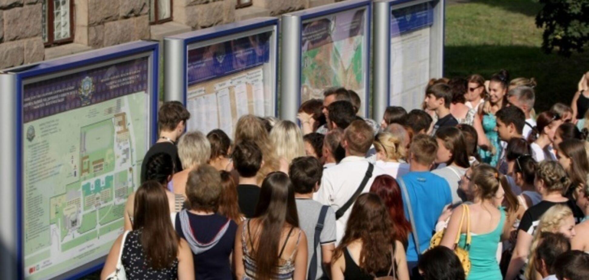 Стали відомі виші України, які прийняли найбільше бюджетників