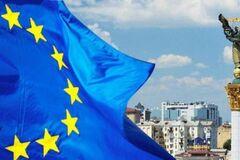 Україна і Європейський Союз