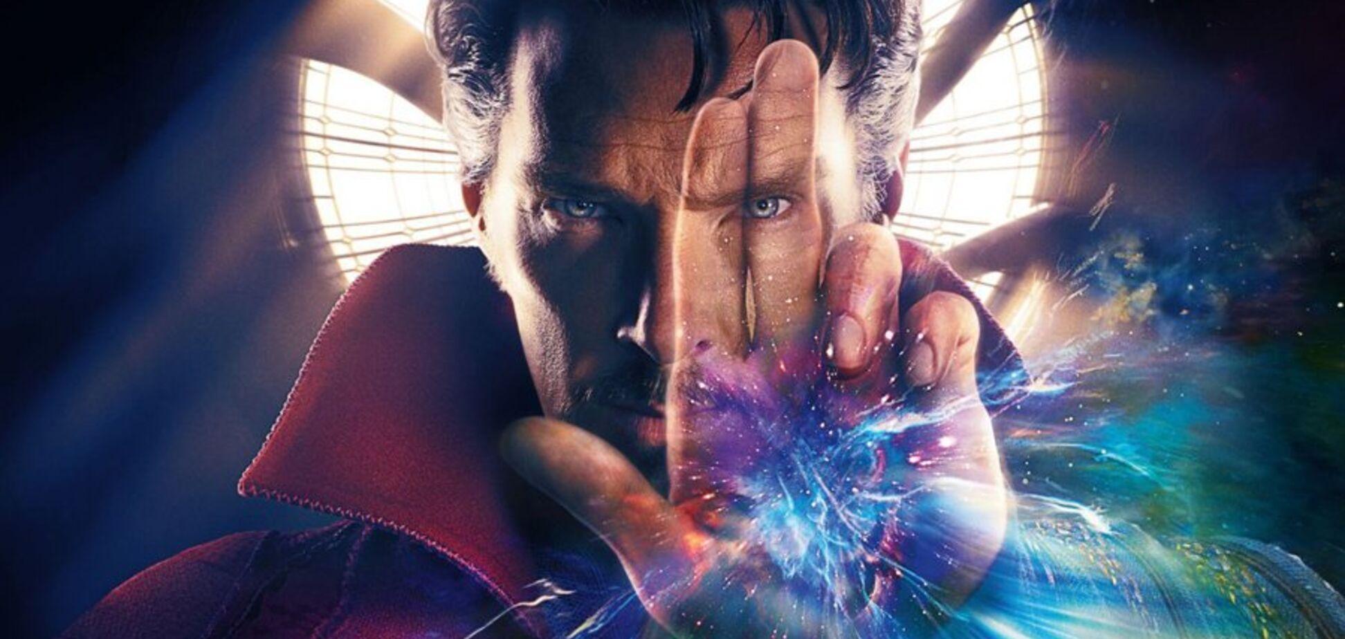'Доктор Стрендж: В мультівсесвіті божевілля' від Марвел: коли вийде, трейлер, дивитися онлайн