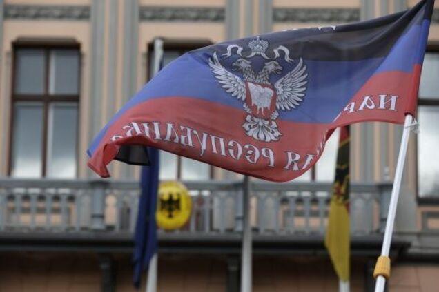 Окупація частини Донбасу