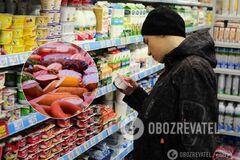 Без срока годности и 'целебного' чая: украинцев ждут перемены в магазинах