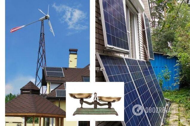Що краще вибрати для домашньої електростанції?