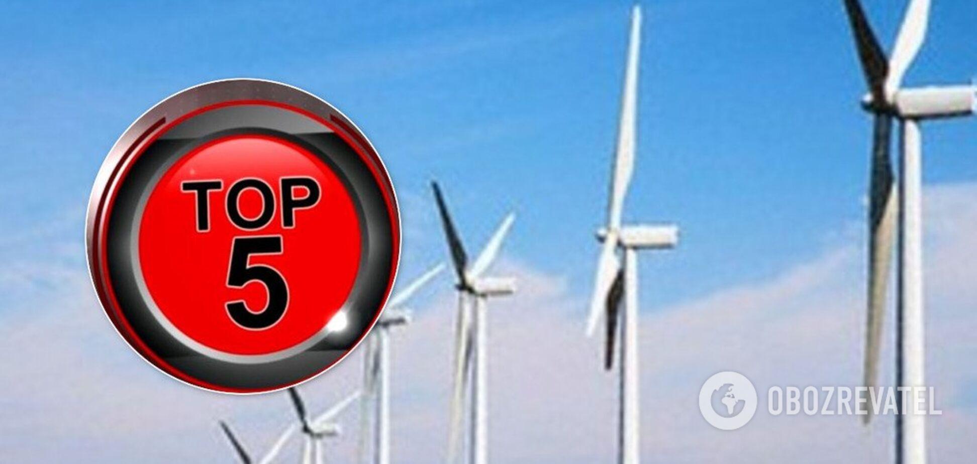 Україна увійшла в ТОП-5 країн Європи за кількістю вітроелектростанцій