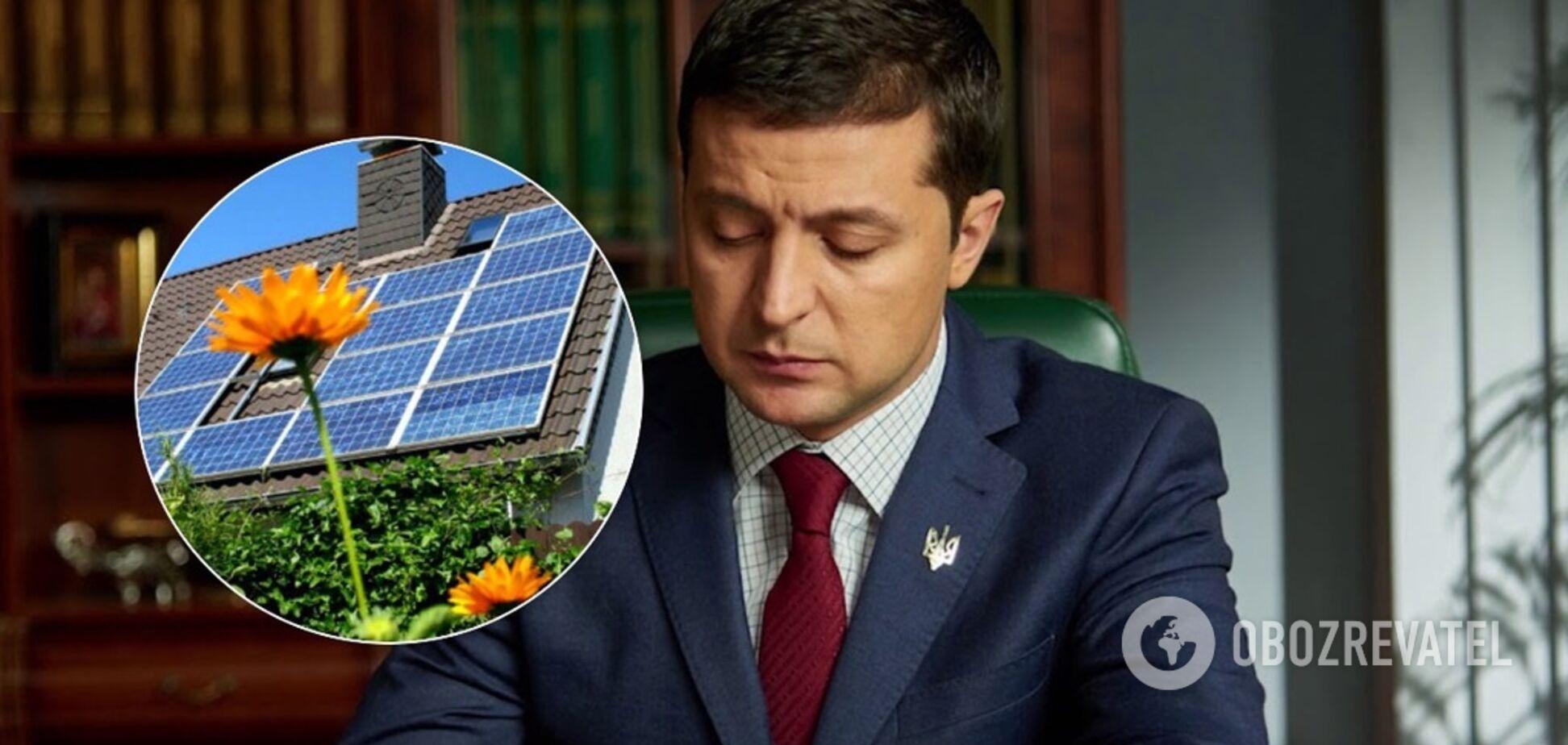 Українцям повернули 'зелений' тариф на домашні сонячні електростанції: що зміниться