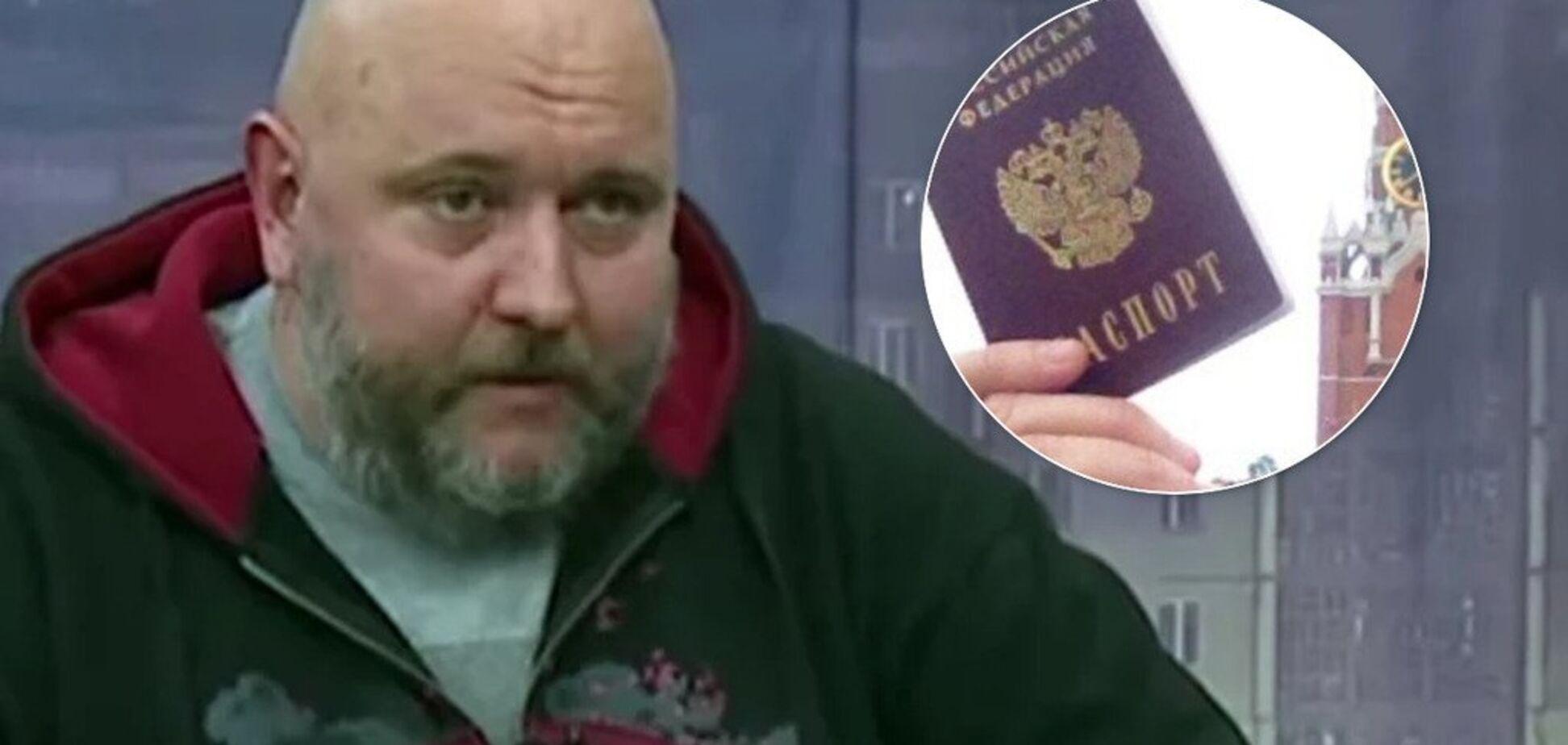 Ексспівробітник 'Шахтаря' отримав паспорт Росії та був зацькований у мережі