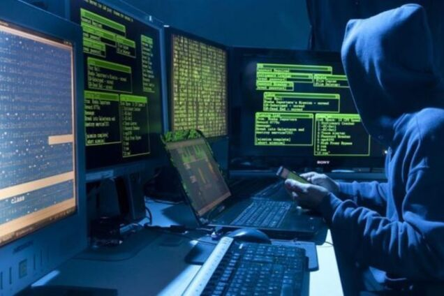 Кіберзлочинність