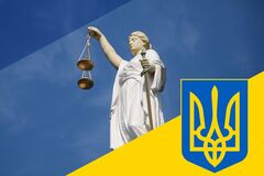 Судебная реформа – 'свежий взгляд'