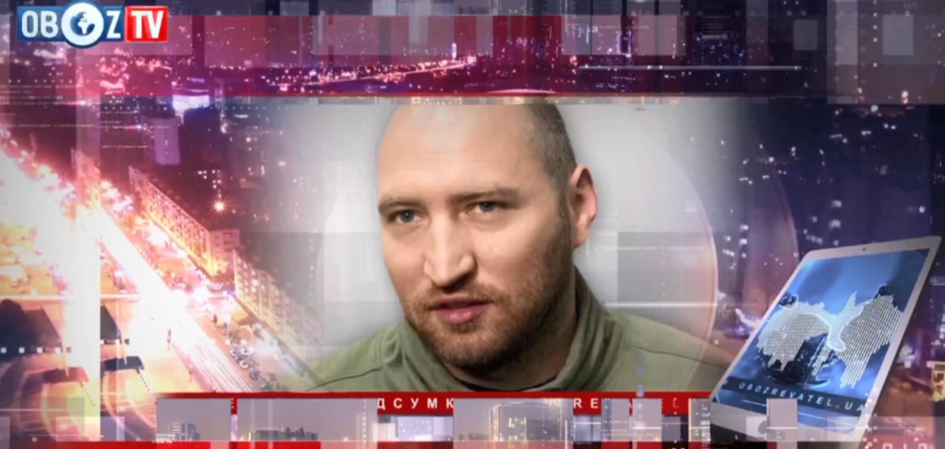 Окупація України і новий СРСР: ветеран АТО розкрив план Путіна